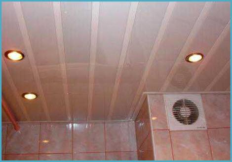 Потолок в ванную реечный подвесной 4